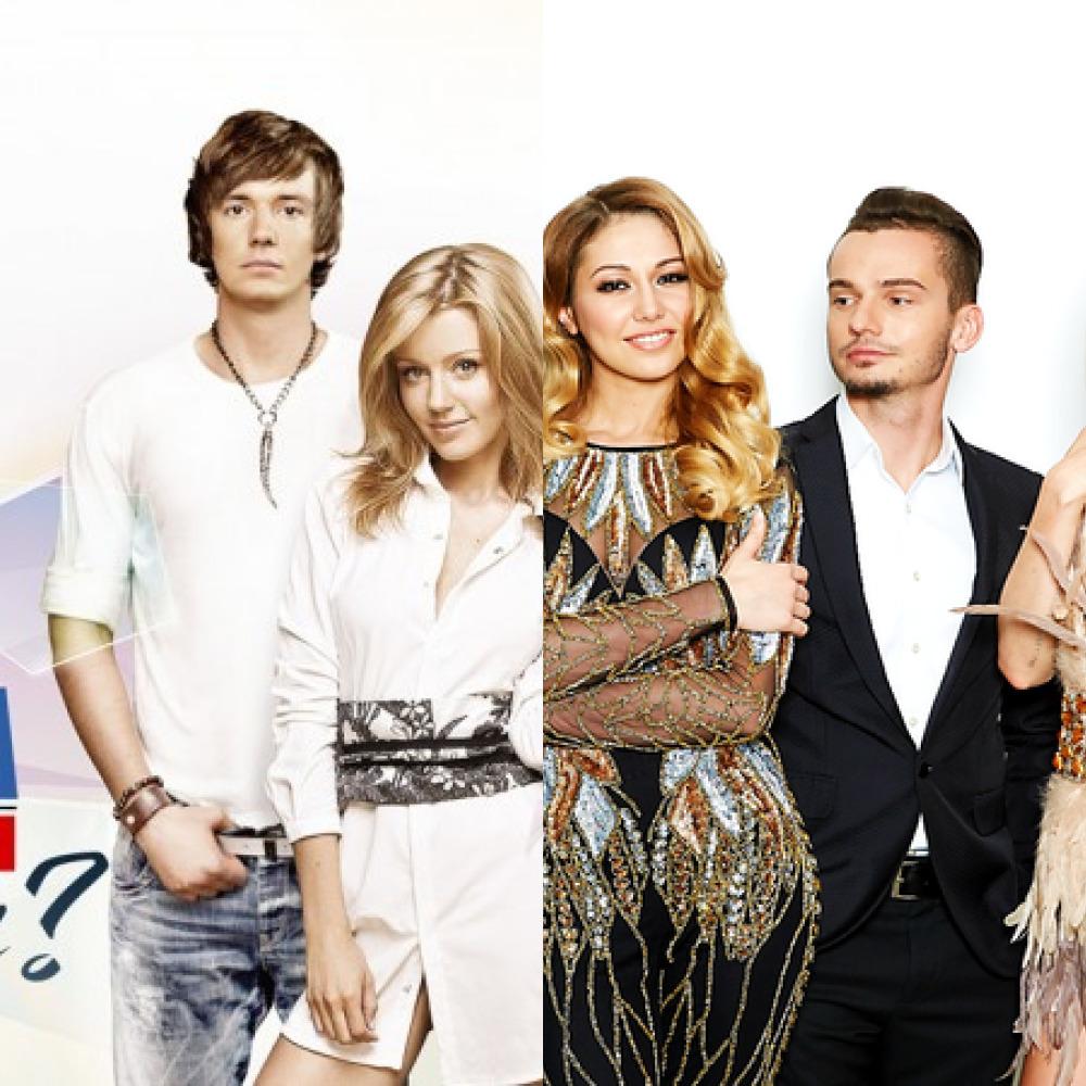 ★23:45 feat. 5ivesta Family (из ВКонтакте)